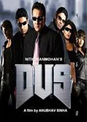 Dus (Subtitled) (Special Edition) (Two Discs)