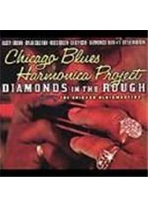 Various Artists - Chicago Blues Harmonica Project - Diamonds In The Rough