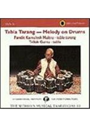 Pandit Kamalesh Maitra - Tabla Tarang - Ragas On Drums (The World's Musical Traditions #10)