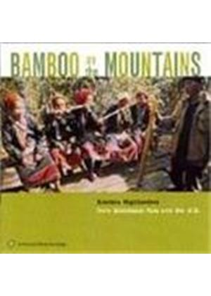 Various Artists - Bamboo On The Mountains