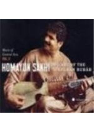 Homayun Sakhi - Music Of Central Asia Vol.3 - The Art Of The Afgan Rubab