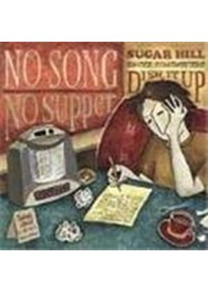 Various Artists - No Song No Supper (Sugar Hill's Singer-Songwriters Dish It Up)