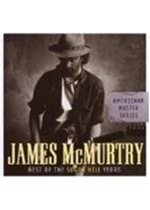 James McMurtry - Best Of The Sugar Hill Years (Music CD)