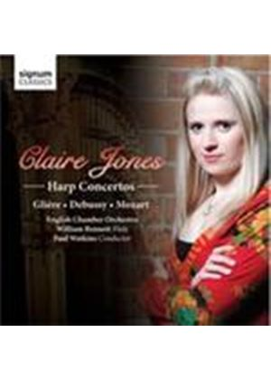 Gliere: Harp Concerto (Music CD)