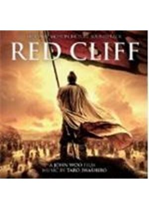 Various Artists - Red Cliff (Music CD)