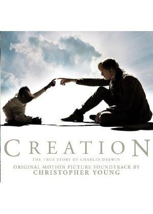 Various Artists - Creation (Music CD)
