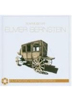 Various Artists - Film Music By Elmer Bernstein