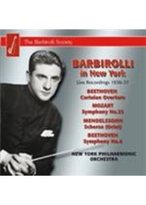 New York Live Recordings (Music CD)