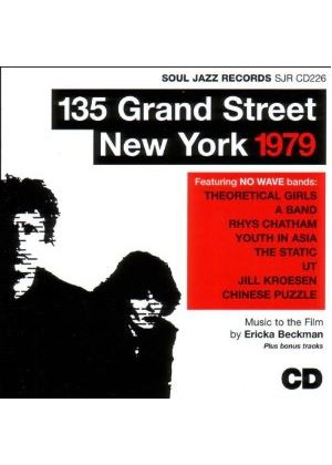 Various Artists - 135 Grand Street New York 1979 (Soul Jazz Records Presents) (Music CD)