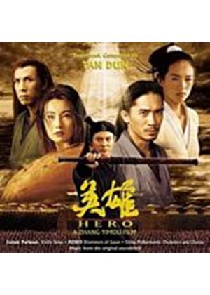 Original Soundtrack - Hero (Tan Dun) (Music CD)