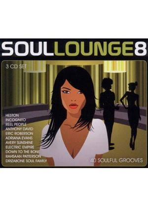 Various Artists - Sould Lounge 8 (40 Soulful Grooves) (Music CD)
