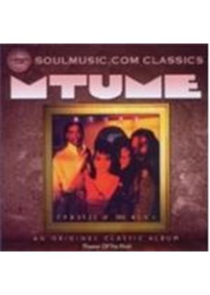 Mtume - Theater Of The Mind (Music CD)