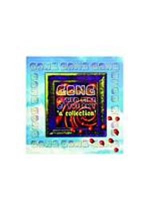 Gong - Other Side Of The Sky (2 CD) (Music CD)