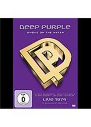 Deep Purple - Smoke On The Water - Live In Concert