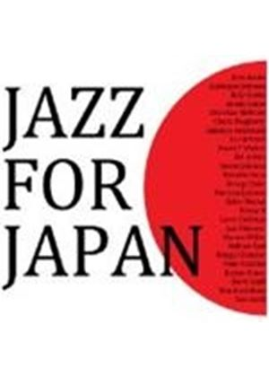 Various Artists - Jazz for Japan (Music CD)