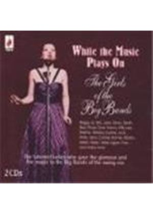 Various Artists - While The Music Plays [Remastered]