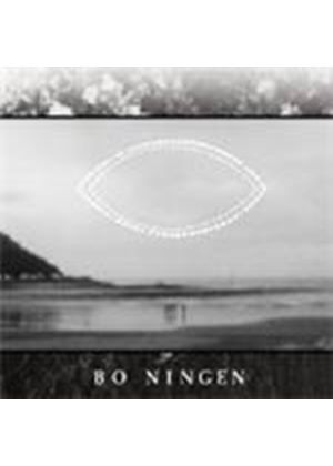 Bo Ningen - Bo Ningen (Music CD)