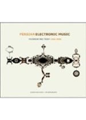 Various Artists - Persian Electronic Music - Yesterday And Today 1966 (Music CD)
