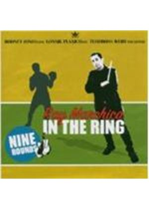 Ray Marchica - In The Ring [European Import]