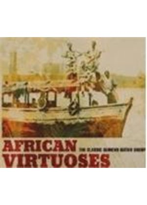 African Virtuoses - CLASSIC GUINEAN GUITAR GROUP