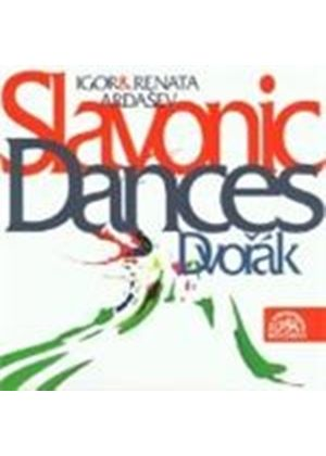 Antonin Dvorak - Slavonic Dances Piano Four Hands (I. Ardasev, R. Ardasev)