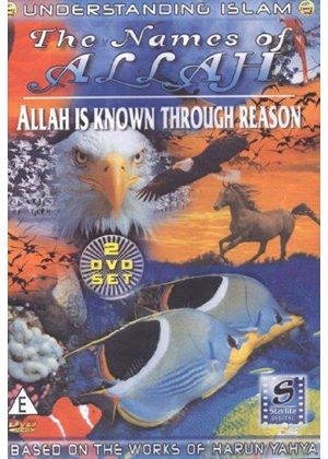 Understanding Islam - The Names Of Allah(2 Disc)