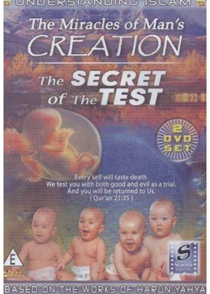 The Miracle Of Man's Creation - Understanding Islam - Series(2 Disc)