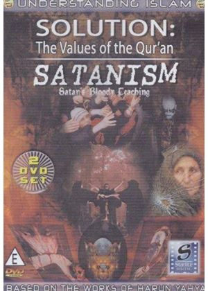 Solution: The Values of The Qur'an / Satanism - Understanding Islam - Series(2 Disc)