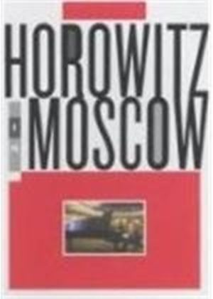 HOROWITZ IN MOSCOW            (DVD)