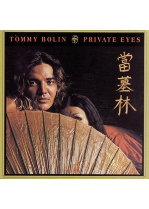 Tommy Bolin - Private Eyes (Music CD)