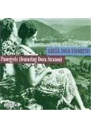 Panegyris & Dora Stratou - Greek Folk Favourites