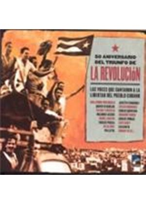 Various Artists - 50 Aniversario Triunfo De La Revolucion (Music CD)