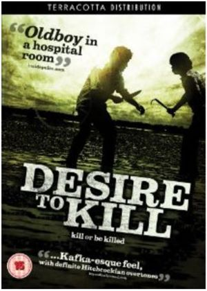 Desire to Kill (Enemy at the Dead End)