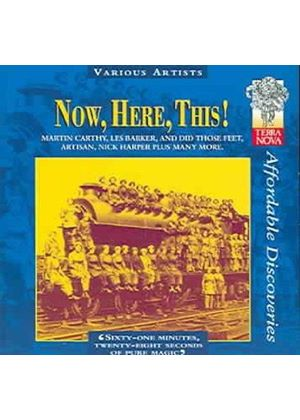 Various Artists - Now Hear This