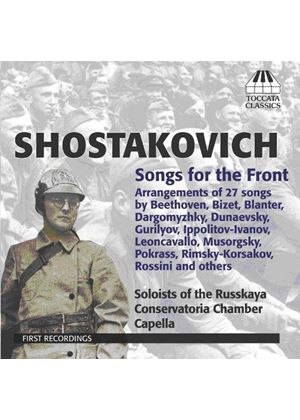 Shostakovich: Songs for the Front (Music CD)