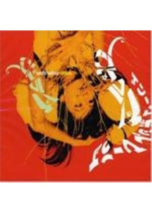 Asobi Seksu - Citrus (Music CD)