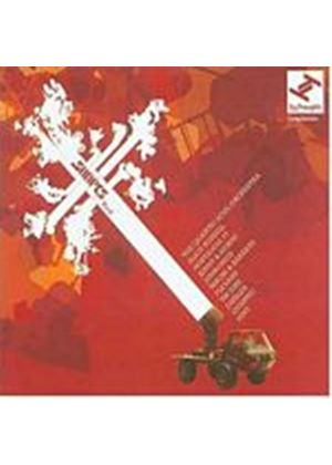 Various Artists - Shapes Red (Music CD)