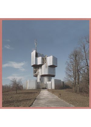 Unknown Mortal Orchestra - Unknown Mortal Orchestra (Music CD)