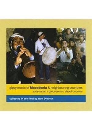 Various Artists - Gipsy Music From Macedonia