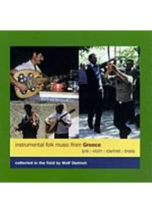 Various Artists - Instrumental Folk Music From Greece (Music CD)