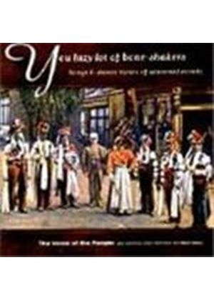 Various Artists - You Lazy Lot Of Boneshakers