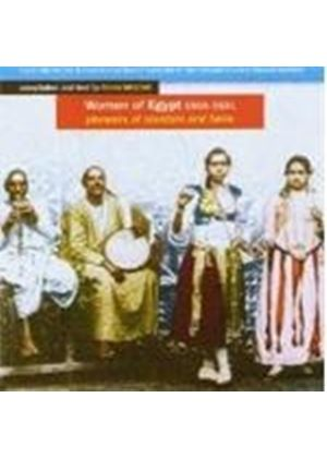 Various Artists - Women Of Egypt 1924-1931 (Pioneers Of Stardom And Fame)