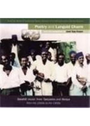 Various Artists - Africa - Poetry And Languid Charm