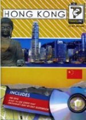 The Travel-Pac Guide to Hong Kong