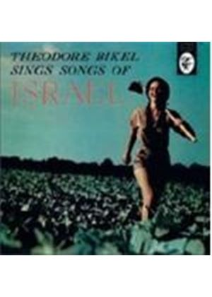 Theodore Bikel - Sings Songs Of Israel (Music CD)