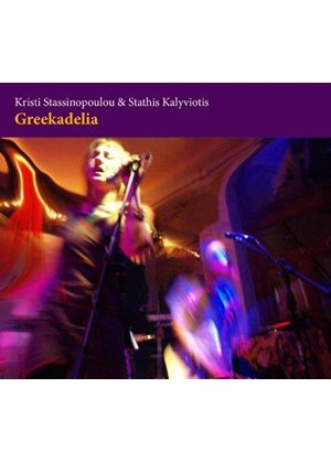 Kristi Stassinopoulou - Greekadelia (Music CD)