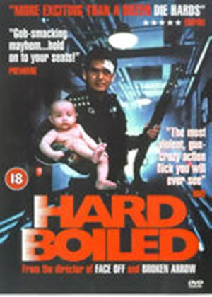 Hard Boiled (Dubbed)