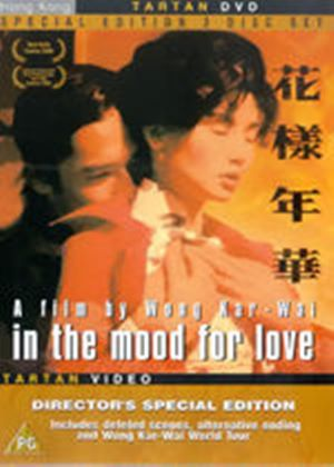 In The Mood For Love [Special Edition]