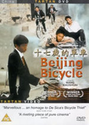 Beijing Bicycle (Subtitled)