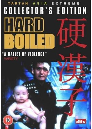 Hard Boiled (Subtitled And Dubbed) (Collectors Edition)
